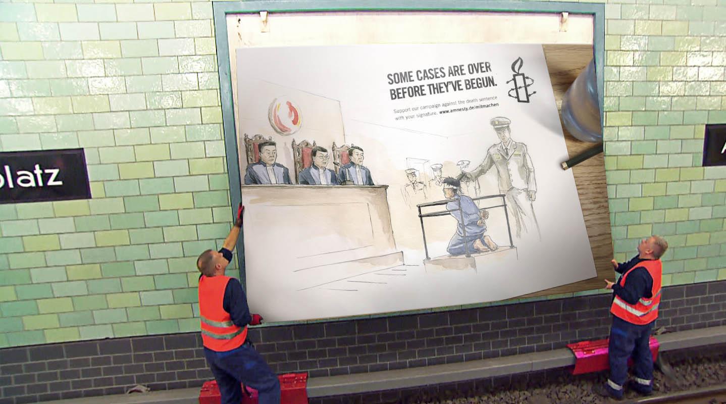 Amnesty International Campaign Mockup